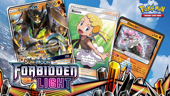 Forbidden Light Theme