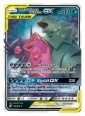 Unified Minds Mega Sableye & Tyranitar-GX