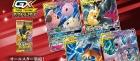 Pokémon edice TAG Allstars